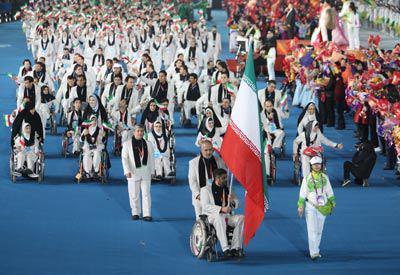 کمیته ملی پارالمپیک ایران نام و شعار کاروان اعزامی به بازیهای آسیایی را اعلام کرد