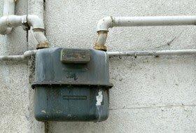 ♦️قطعی گاز ۷۰خانوار تالشی بر اثر سیل
