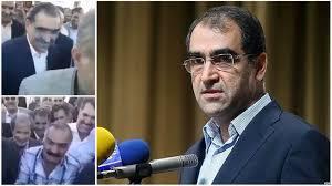 تذکر شفاهی نماینده بافق:   کلیپ منتشر شده ظلم در حق وزیر بهداشت بود
