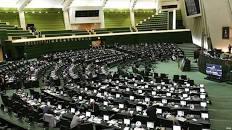 ♦️ظریف در صحن علنی مجلس: تحریمهای آمریکا عیه مردم ایران حتما شکست خواهد خورد
