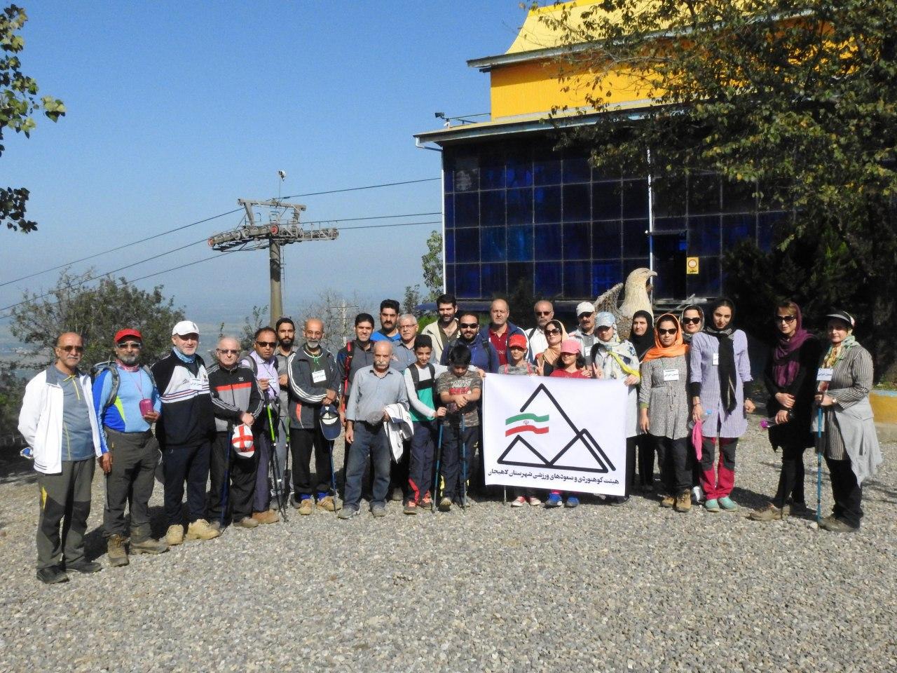 هیات کوهنوردی و صعود های ورزشی شهرستان لاهیجان به مناسبت هفته تربیت بدنی و ورزش برگزار نمود