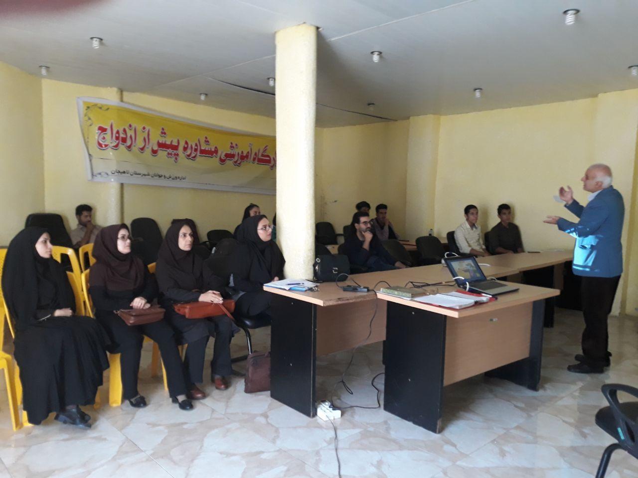 نخستین کارگاه مشاوره پیش از ازدواج در لاهیجان برگزار شد