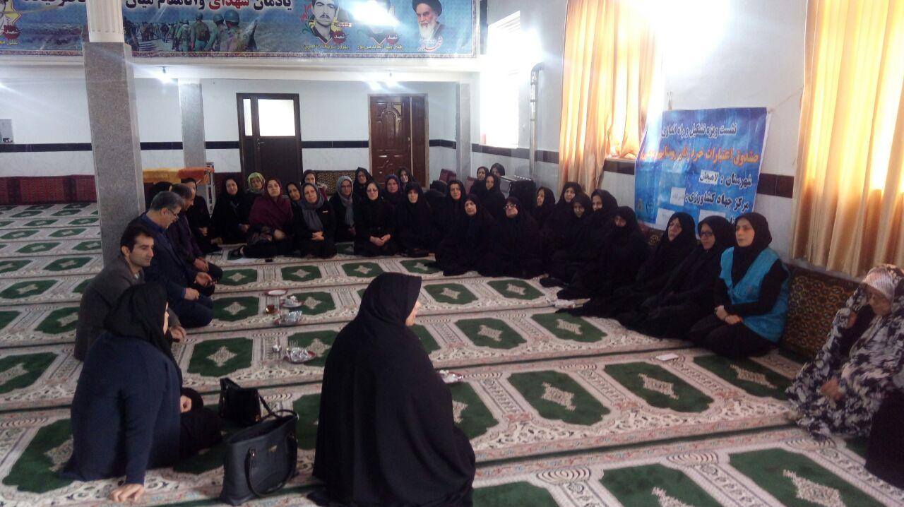 برگزاری کارگاه آموزش پسماند روستایی درروستای ناصر کیاده لاهیجان