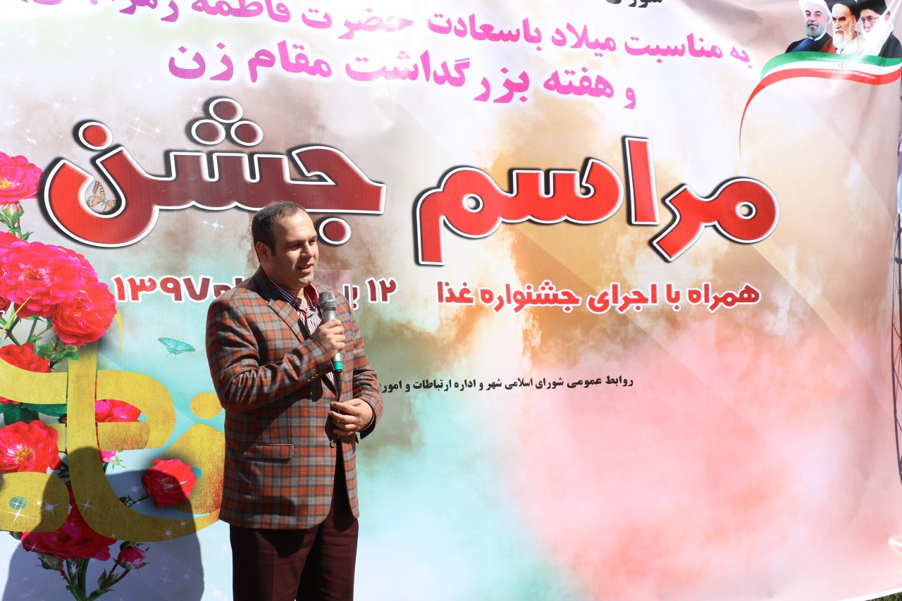 ویژه برنامه میلاد کوثرتوسط شهرداری لاهیجان برگزار شد