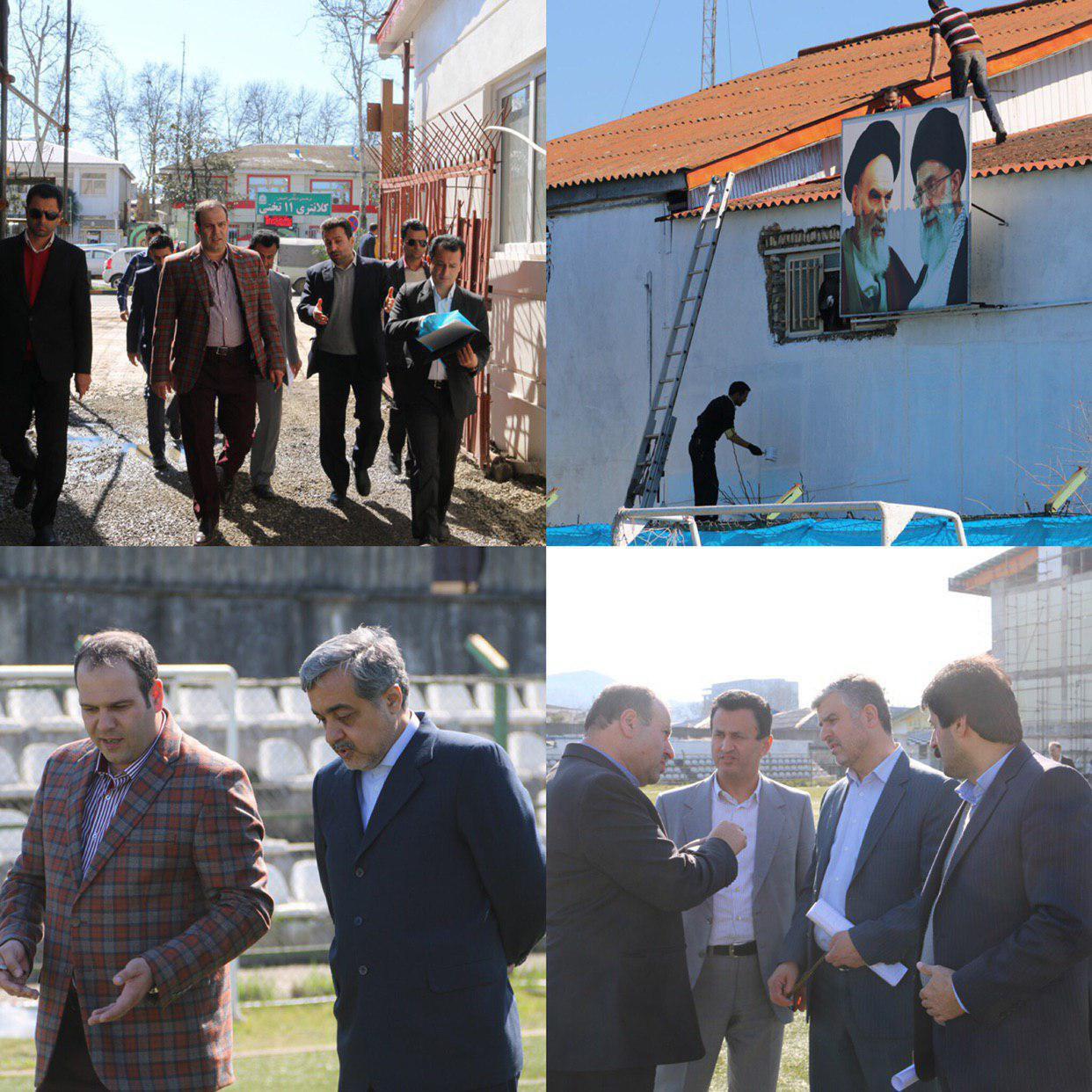 آماده سازی مجموعه ورزشی تختی لاهیجان برای سخنرانی ریاست محترم جمهوری اسلامی ایران