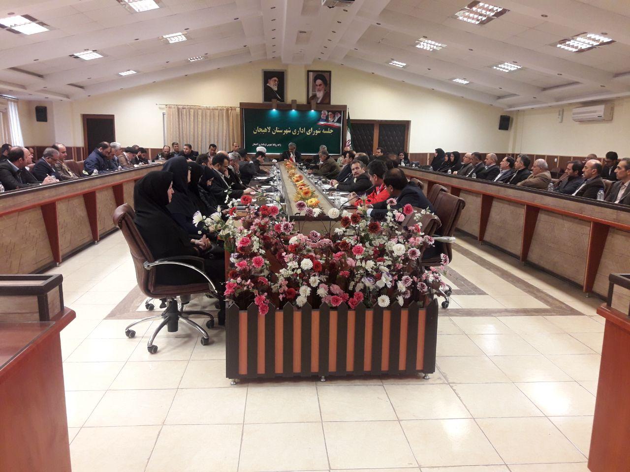 برگزاری نخستین جلسه شورای اداری سال  ۱۳۹۸ به ریاست میرغضنفری فرماندار شهرستان لاهیجان