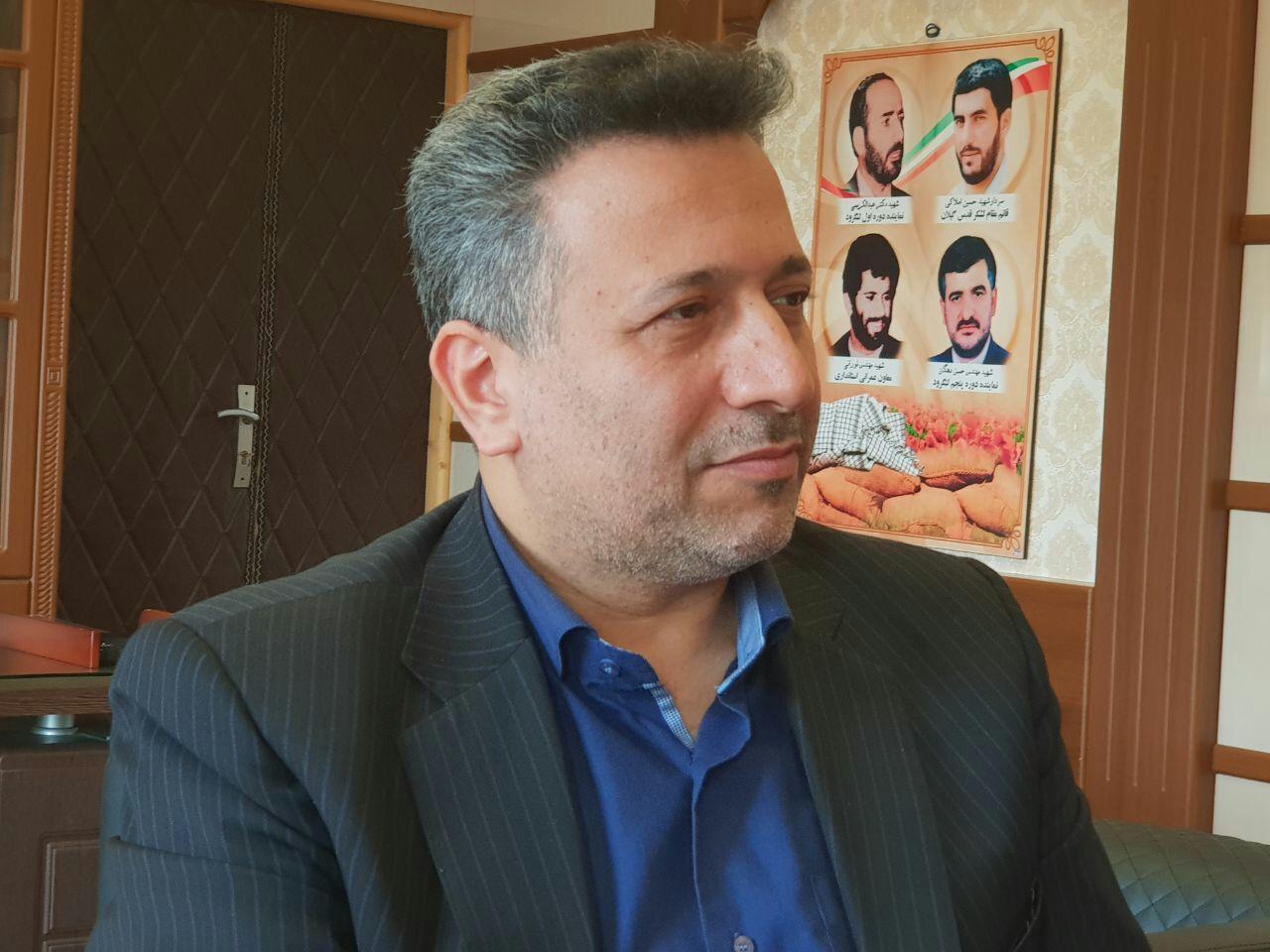 ?جلسه هماهنگی زکات فطریه شهرستان لنگرود برگزار شد