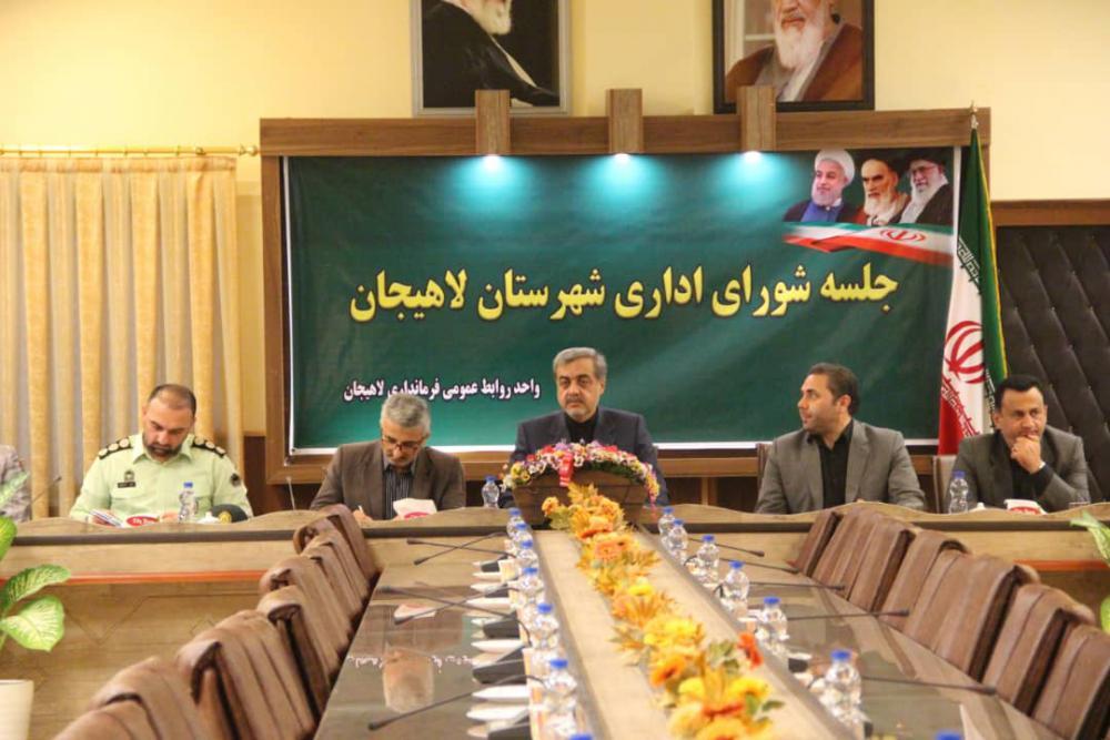 جلسه شورای اداری لاهیجان   دعوت فرمانداربه همدلی وحدت،پاسخگویی ومردمی بودن مسئولین ،افتتاح استخرمهر