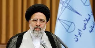 نامه سرگشاده جمعی از فعالین اجتماعی و سیاسی شهرستان های سیاهکل و لاهیجان خطاب به آیت الله رئیسی