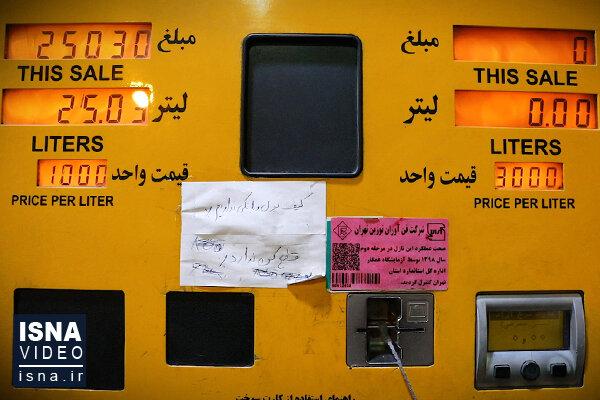 پیشنهاد تازه برای مدیریت قیمت بنزین