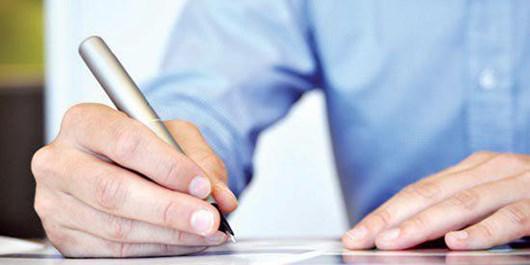 قلم چقدر شرافت دارد و چقدر می ارزد؟