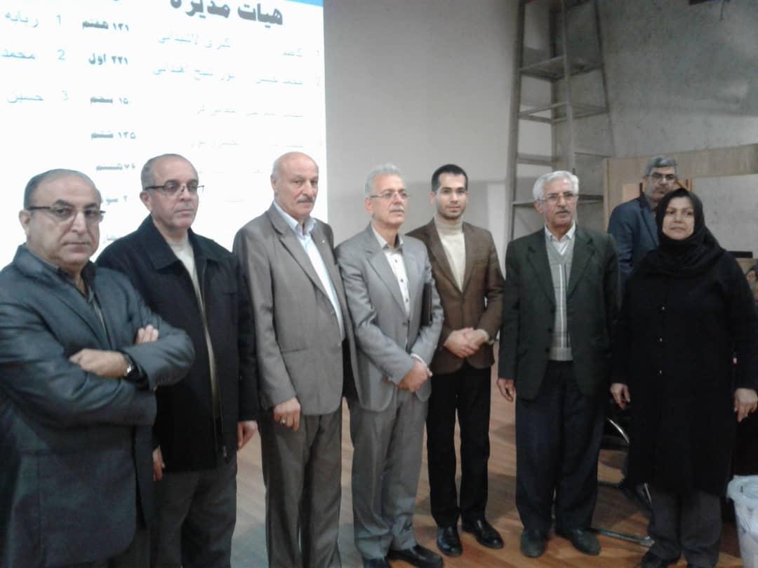 انتخابات هیات مدیره ی کانون بازنشستگان آموزش و پرورش لاهیجان