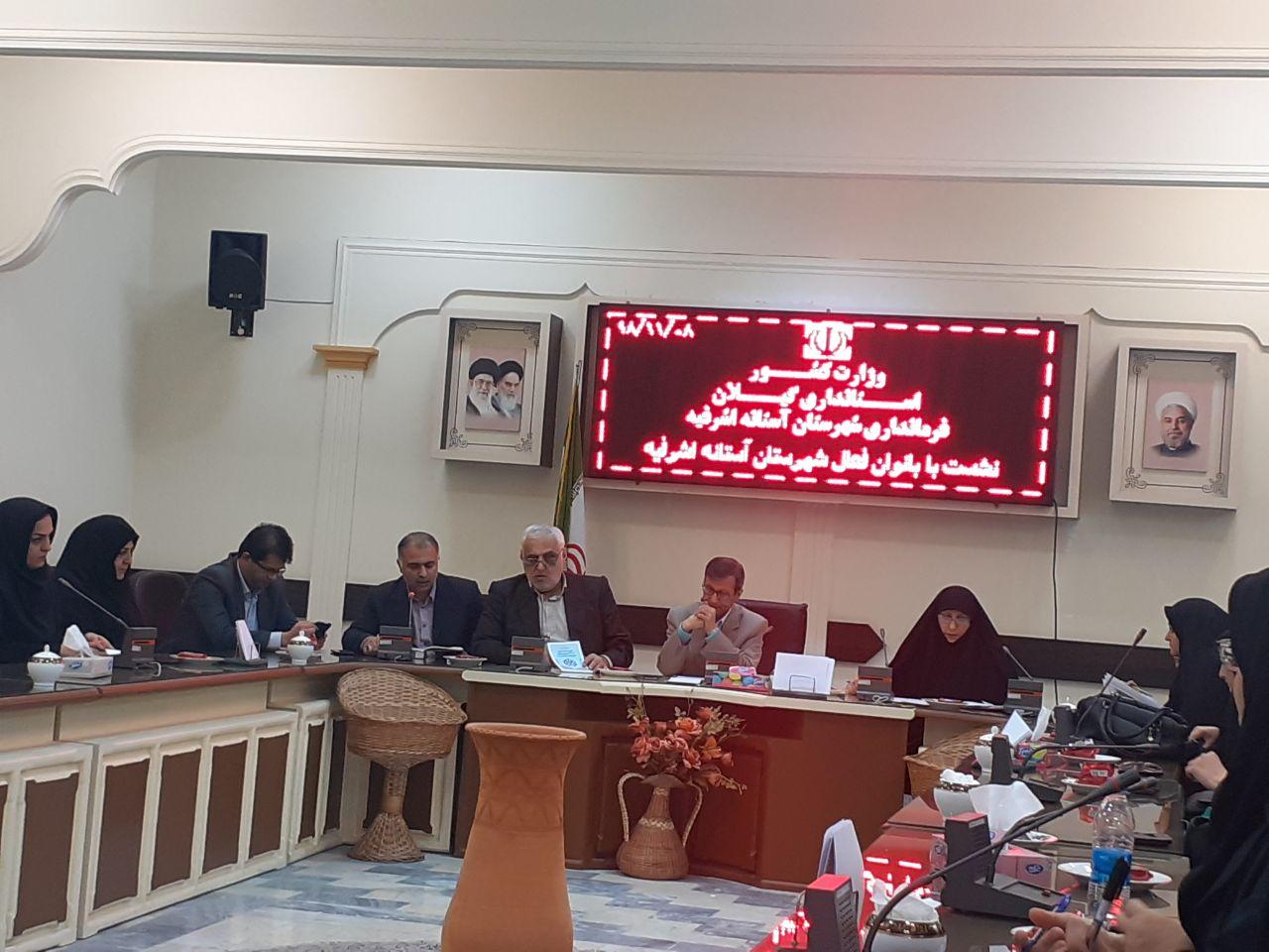 فرماندارشهرستان آستانه اشرفیه؛ یونس محمودی: انتخابات امنیت مردم و حاکمیت تلقی می شود