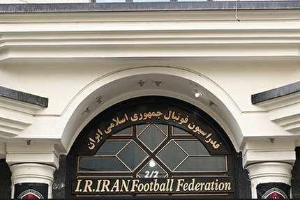 رقابت ریاست فدراسیون فوتبال؛ بدون ایده و نقشه