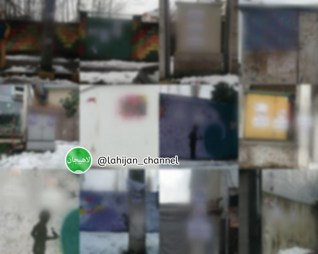 تخريب بيت المال‼️ ❗️نصب تأسف بار آگهی نامزدهای انتخاباتی  بر روی تیر و پست برق، نقاشی های دیواری شهری، و دیوار منزل شهروندان❗️