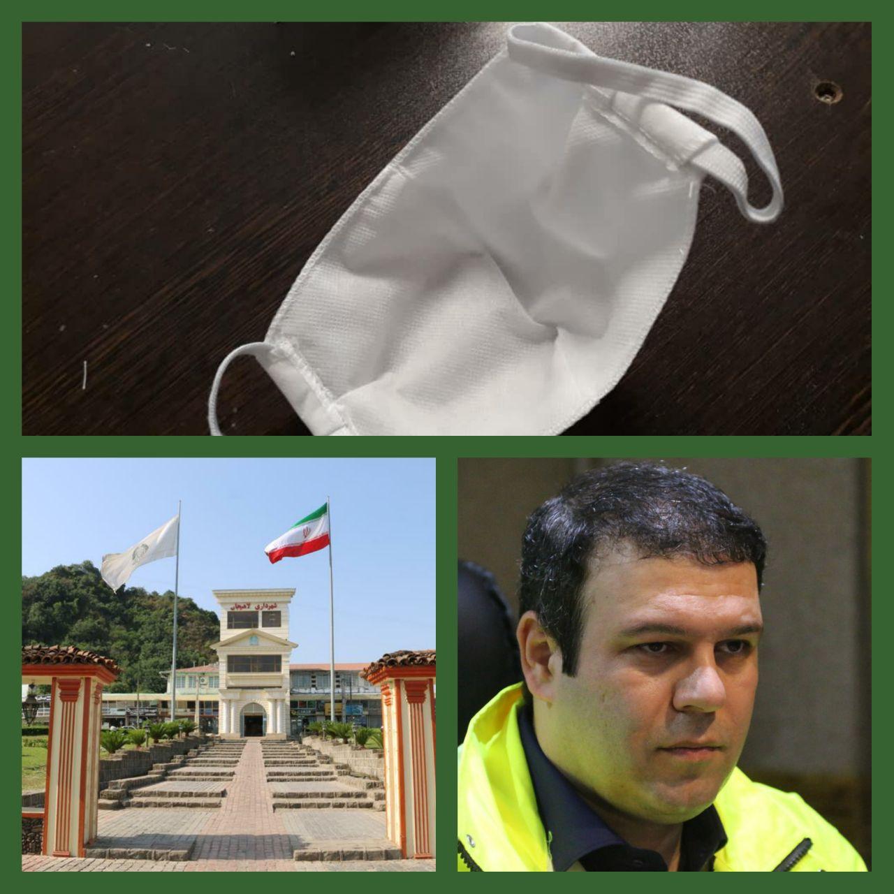 برای اولین بار بین شهرداری های کشور: شهرداری لاهیجان اقدام به تولید ماسک برای توزیع رایگان بین مردم کرد