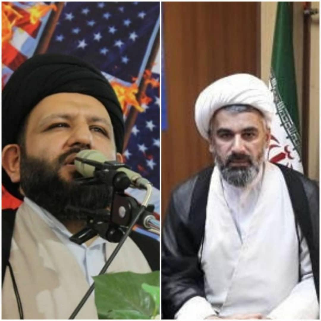 متن بیانیه لغو نمازجمعه شهرستانهای لاهیجان و سیاهکل