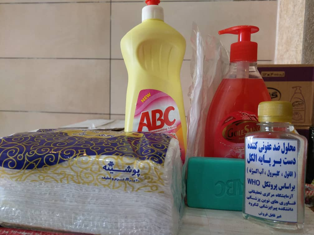 آغاز پخش بسته های معیشتی توسط گروه مردمی با لاهیجان