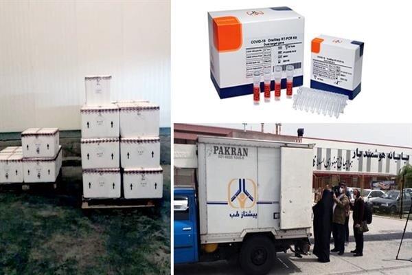 ارسال محموله کیت تشخیص کووید-۱۹ ایرانی به آلمان