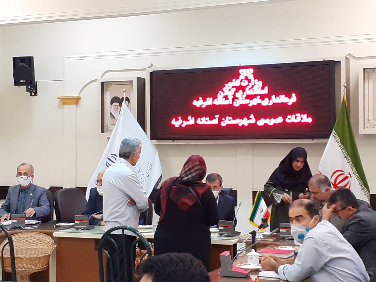 ملاقات مردمی فرمانداری شهرستان آستانه اشرفیه به عنوان میز خدمت برگزار شد