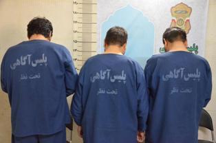 دستگیری سارقان داخل خودرو و مغازه در لاهيجان