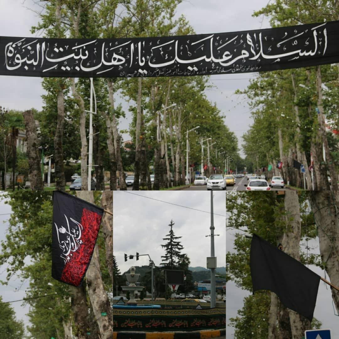 شهر لاهیجان به یک حسینیه بزرگ تبدیل می شود