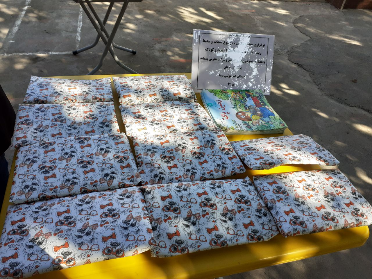 برگزاری مسابقه نقاشی با موضوع محیط زیست و پسماند ویژه کودکان به همت شرکت تعاونی پسماند پردازگر بوجاق بندرکیاشهر در ندرسه پویا بندرکیاشهر