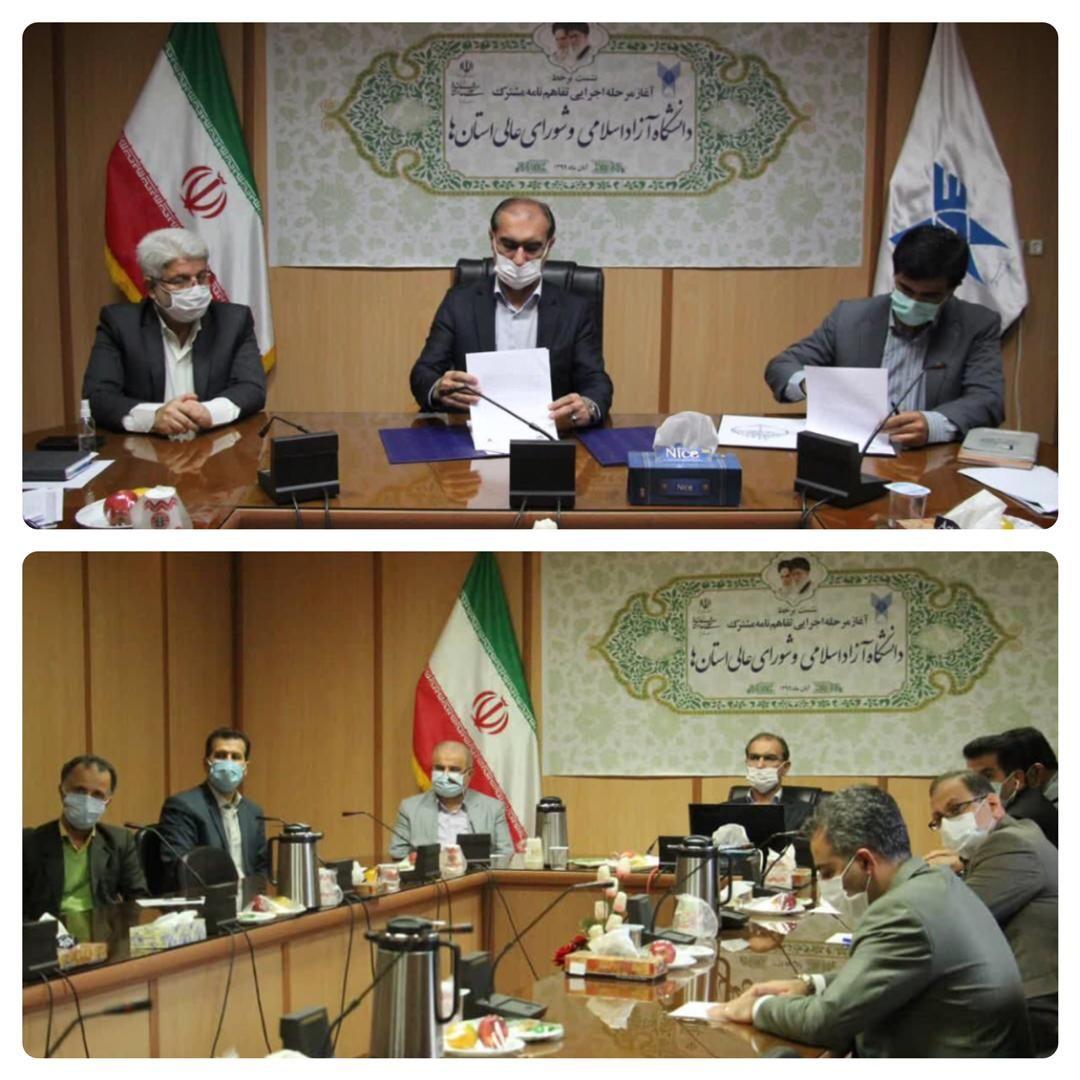 تفاهم نامه همکاری های علمی و تحقیقاتی بین شوراهای عالی استان گیلان و دانشگاه آزاد اسلامی استان گیلان مبادله شد .