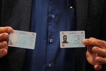 ۹۹ درصد از واجدین گیلانی برای دریافت کارت ملی هوشمند اقدام کردند